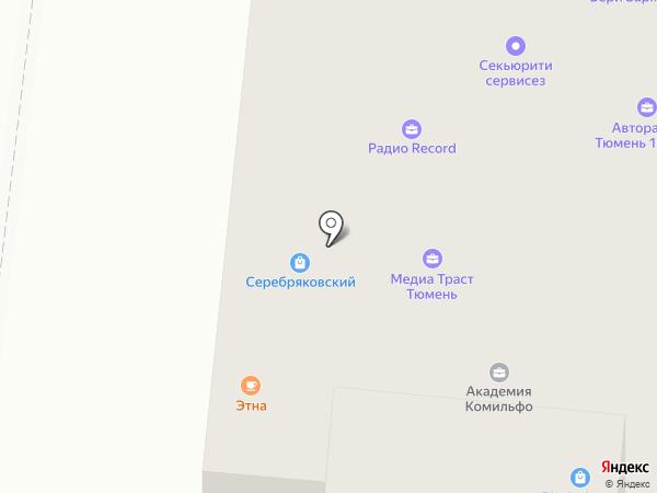 Есенин lounge на карте Тюмени