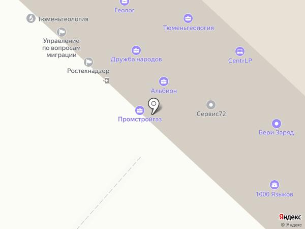 Гранд-Советник на карте Тюмени