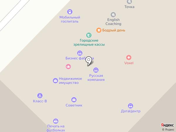 Хачапури + на карте Тюмени