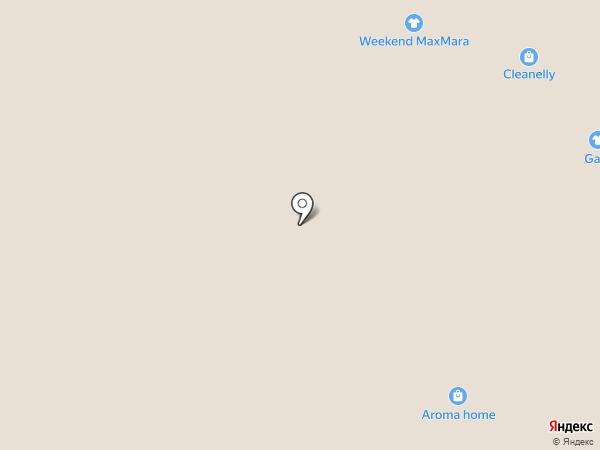 Твердый знак на карте Тюмени