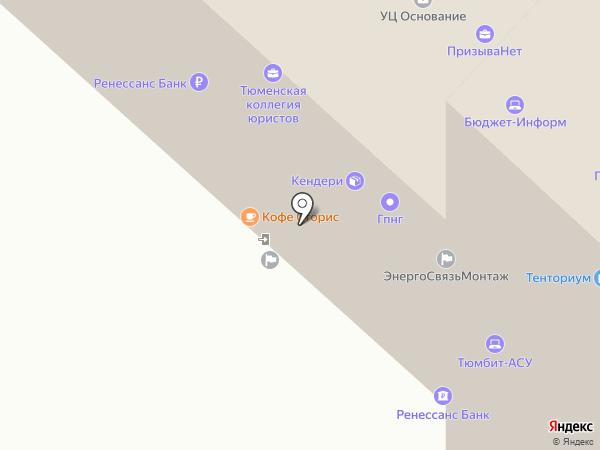 ЭкспертКапСтрой на карте Тюмени