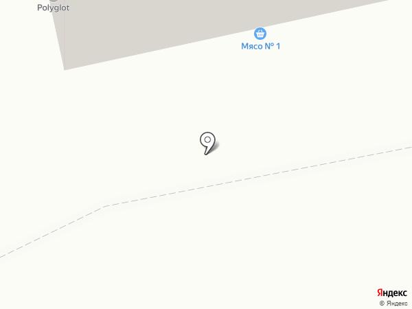 Мясо №1 на карте Тюмени