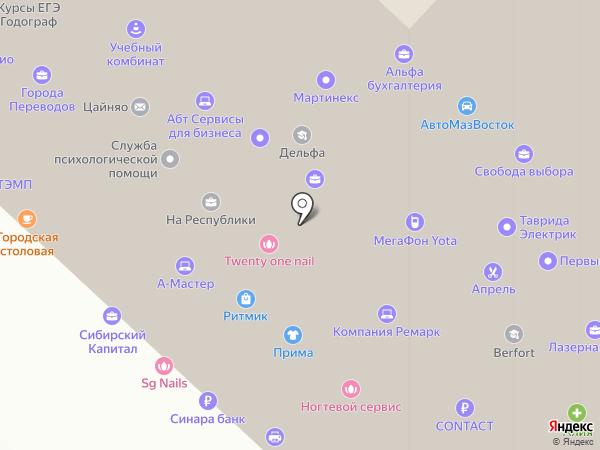 Бюро Веритас Сертификейшн Русь на карте Тюмени