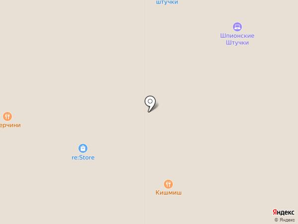 Calzedonia на карте Тюмени