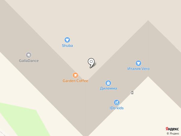 Ki.MONO на карте Тюмени