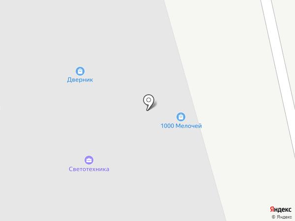 Магазин бытовой химии на карте Тюмени