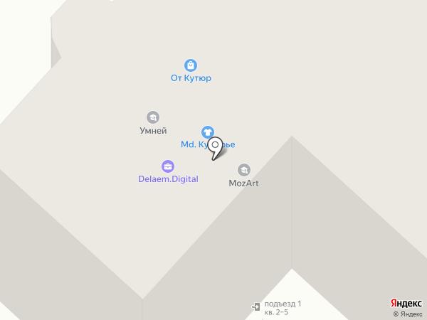 Современная гуманитарная академия на карте Тюмени