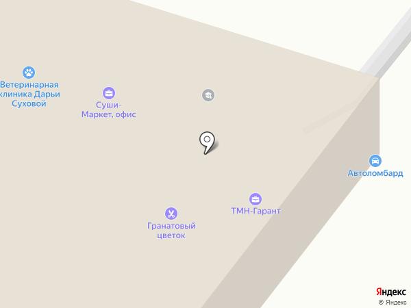 Brow & Lash на карте Тюмени
