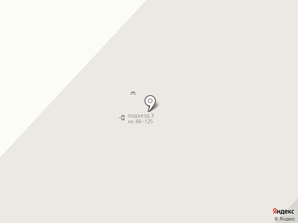 STUDIO-STOMA-Z на карте Тюмени