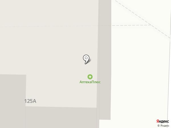 Настоящая пекарня на карте Тюмени