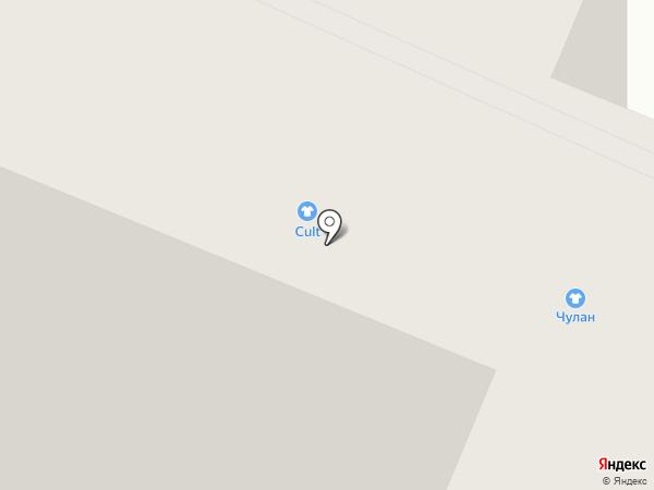 Fumari Place на карте Тюмени