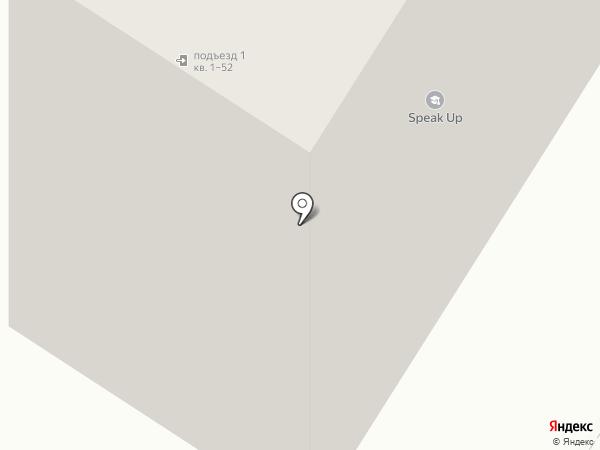 Провизор на карте Тюмени