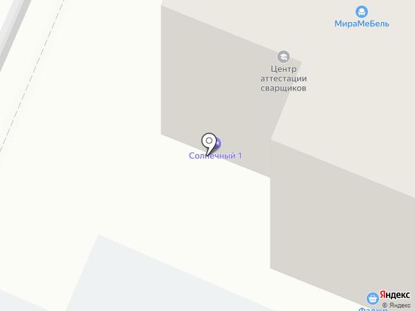 Макдон на карте Тюмени