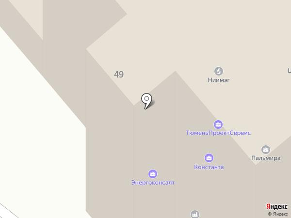 Пальмира на карте Тюмени