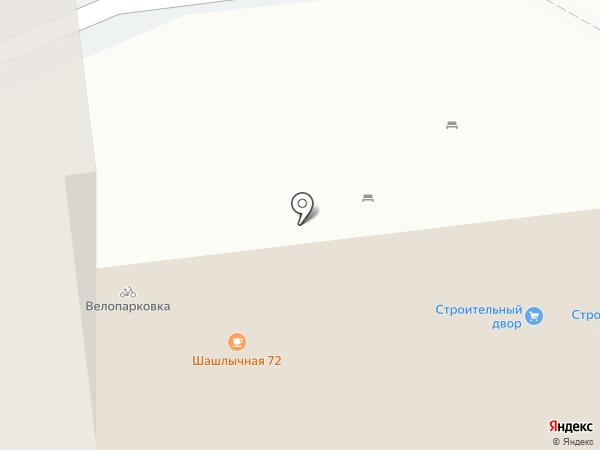 Строительный Двор на карте Тюмени