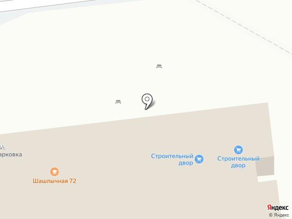 Штолле на карте Тюмени
