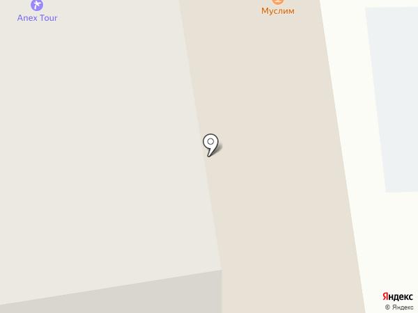 Армянский дворик на карте Тюмени