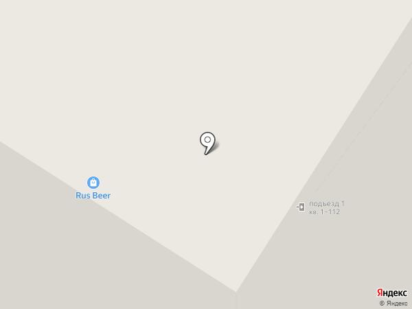 BeerRoll на карте Тюмени