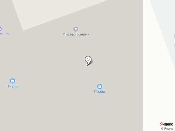Искра на карте Тюмени