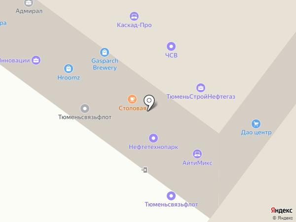 Главстрой на карте Тюмени