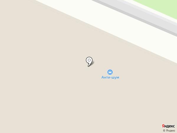 Арт Винил на карте Тюмени