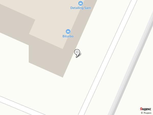 Art studio 38 на карте Тюмени