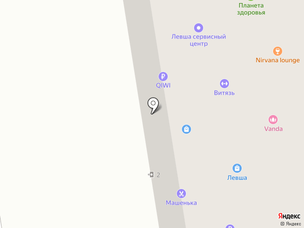 Nirvana lounge на карте Тюмени