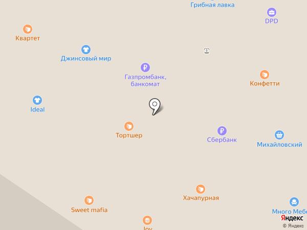 Смаковница на карте Тюмени