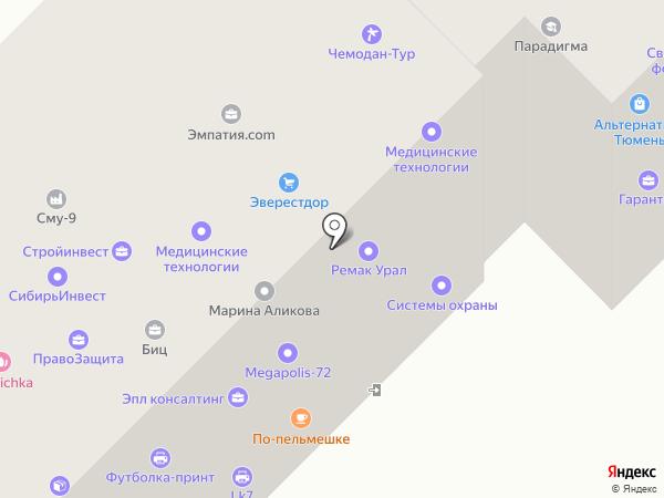 Уютный Дом + на карте Тюмени