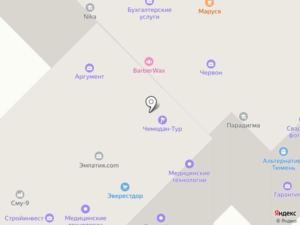 КОЛИБРИ на карте Тюмени