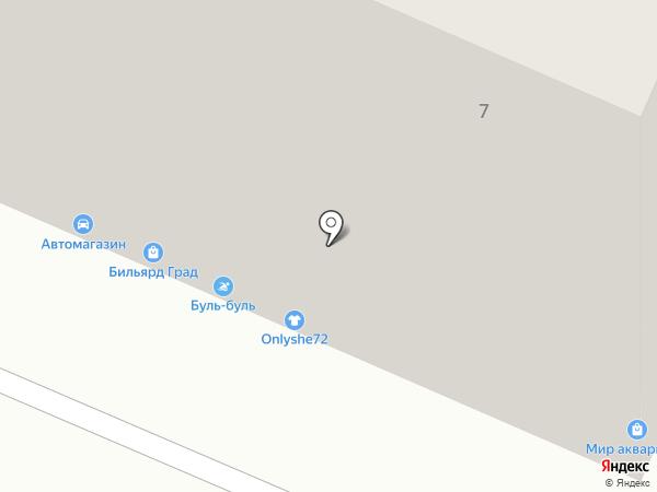 DENTAViT на карте Тюмени