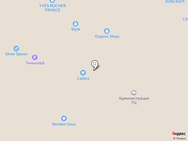Rendez-vous на карте Тюмени
