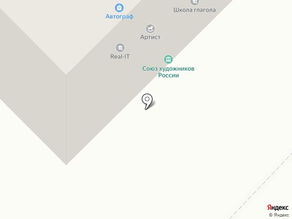 Любознайка на карте Тюмени