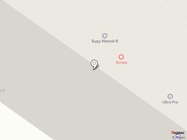 Vosdyx на карте Тюмени