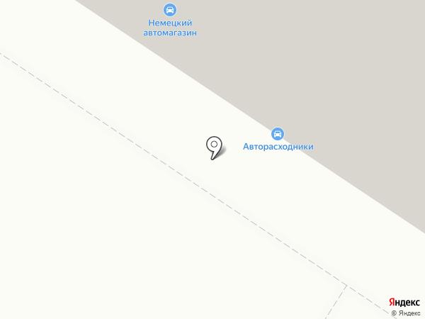 НЕМЕЦКИЙ на карте Тюмени