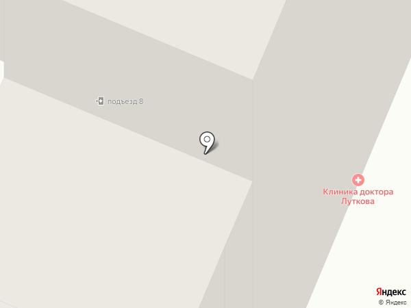 Yoga room на карте Тюмени