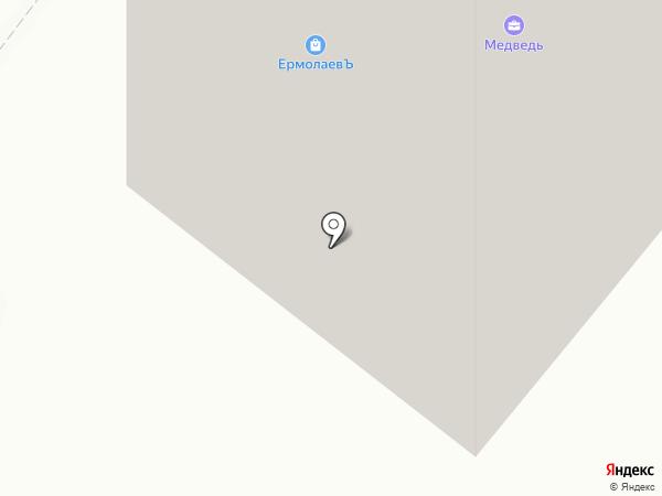 Мэри Поппинс на карте Тюмени