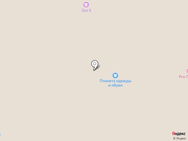 Планета Одежда Обувь на карте Тюмени