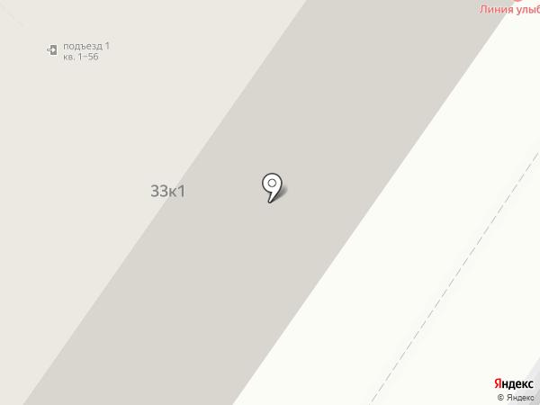 НЕМЕЦ-АВТО.ком на карте Тюмени