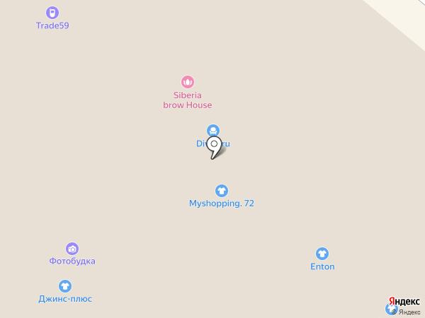 Premiere на карте Тюмени