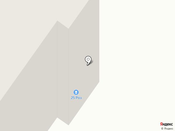 ПодаркиВсем на карте Тюмени