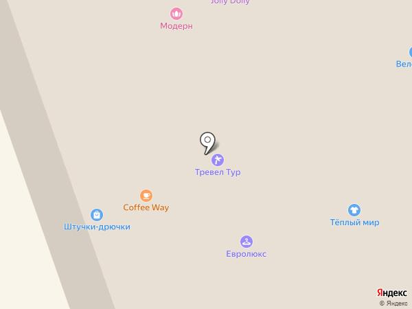 КофеVарка на карте Тюмени