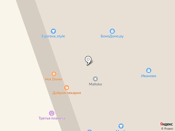 Optica72.com на карте Тюмени
