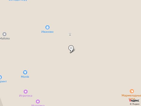 Angry birds на карте Тюмени