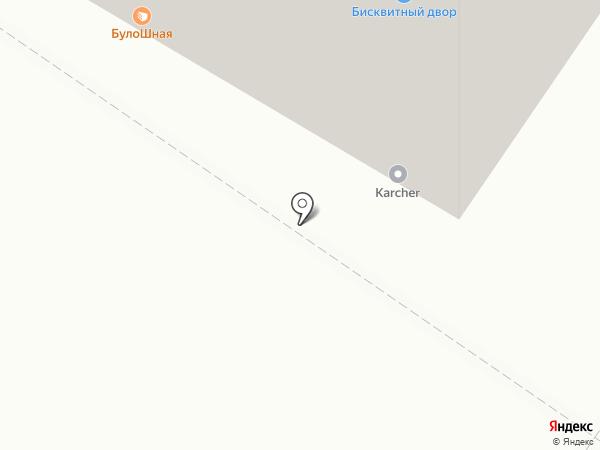 Керхер-Chistoff на карте Тюмени
