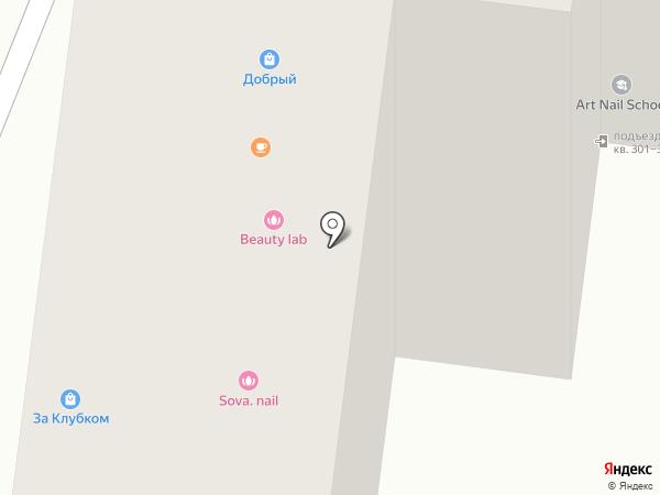 Центр семейного отдыха на карте Тюмени