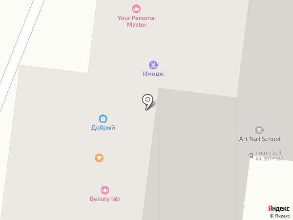 Sport house на карте Тюмени