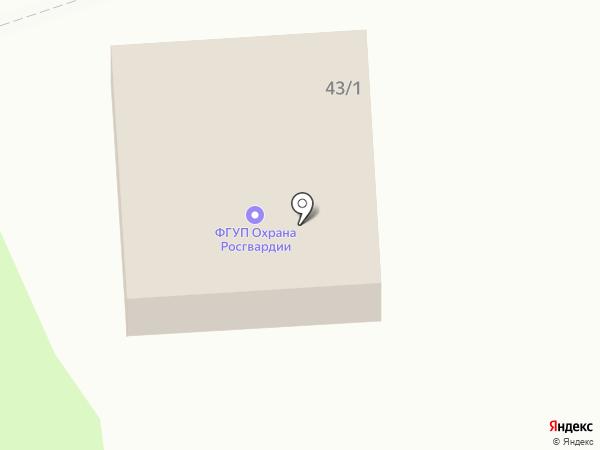 Охрана Росгвардии, ФГУП на карте Тюмени