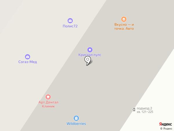 72плитки.ру на карте Тюмени