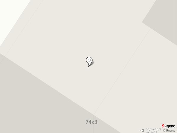 Звездная пыль на карте Тюмени
